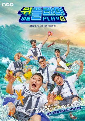 위플레이 Season 2's Poster