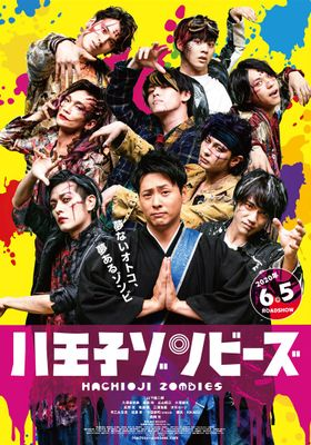 Hachioji Zombies's Poster