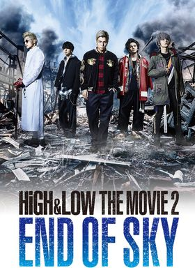 HiGH&LOW The Movie 2: End of Sky's Poster