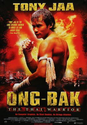 Ong-Bak: The Thai Warrior's Poster