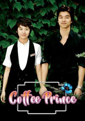 Coffee Prince's Poster