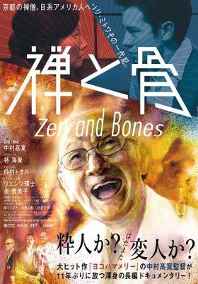 Zen and Bones's Poster