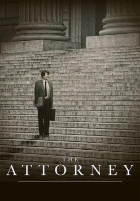 『弁護人』のポスター