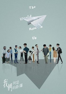 The World Between Us 's Poster