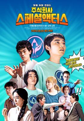 Special Actors's Poster