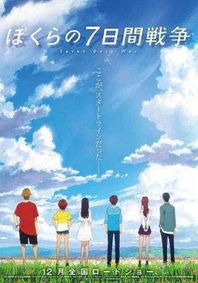 Seven Days War's Poster
