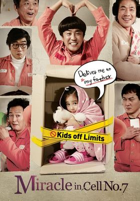 Miracle in Cell No. 7's Poster