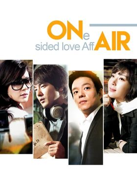 On Air 's Poster