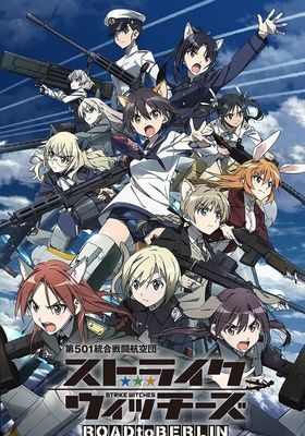 Strike Witches: Road to Berlin's Poster