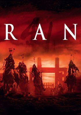 Ran's Poster