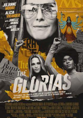 글로리아의 여정의 포스터