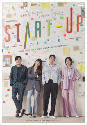Startup's Poster