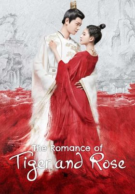 The Romance of Tiger and Rose 's Poster