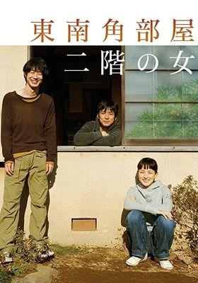 Tokyo Rendezvous's Poster