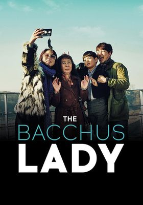 The Bacchus Lady's Poster