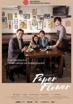 Paper Flower's Poster