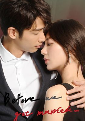 Before We Get Married's Poster