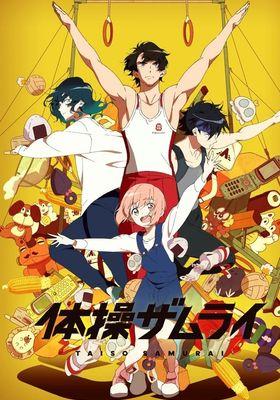 The Gymnastics Samurai 's Poster