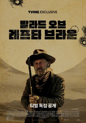 The Ballad of Lefty Brown's Poster