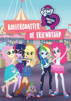 My Little Pony Equestria Girls: Rollercoaster of Friendship's Poster