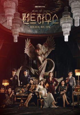 The Penthouse Season 1's Poster