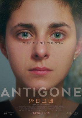 Antigone's Poster
