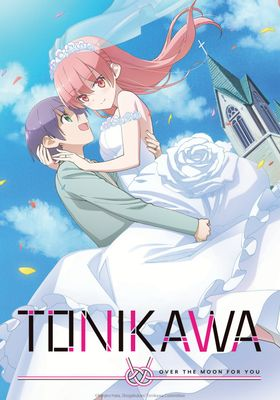 TONIKAWA: Over the Moon For You 's Poster