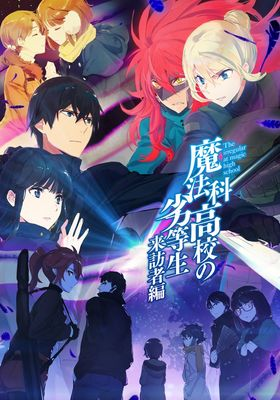 The Irregular at Magic High School season 2's Poster