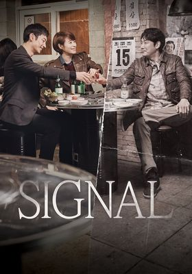 Signal 's Poster