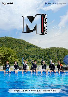 M토피아의 포스터