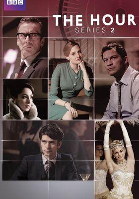 『THE HOUR 裏切りのニュース シーズン2』のポスター