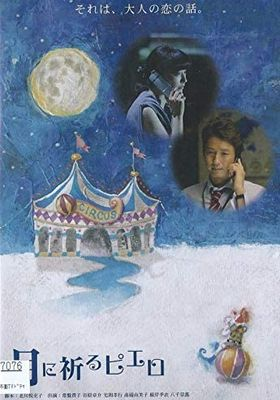The Pierrot Prays to the Moon 's Poster
