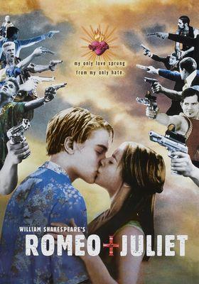 『ロミオ+ジュリエット』のポスター