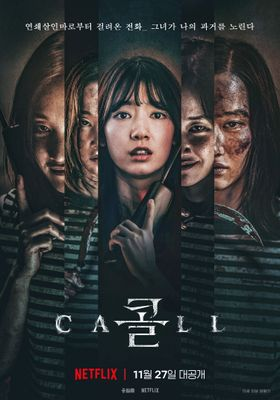 Call's Poster