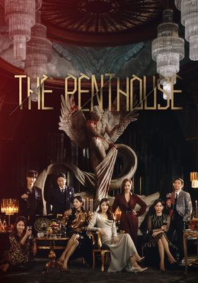 The Penthouse Season 1's Poster