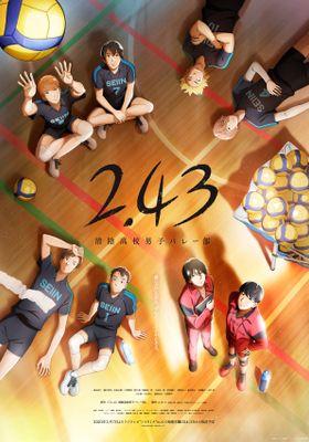 2.43: Seiin High School Boys Volleyball Club 's Poster