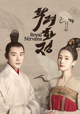 Royal Nirvana 's Poster