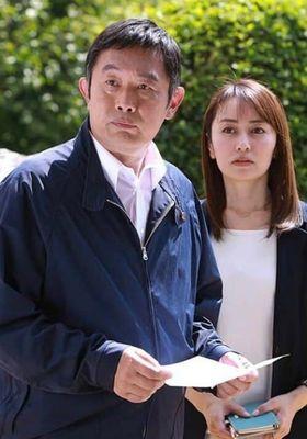 Onibi Keishichou Kyoukouhan-gakari Higuchi Akira Season 9's Poster