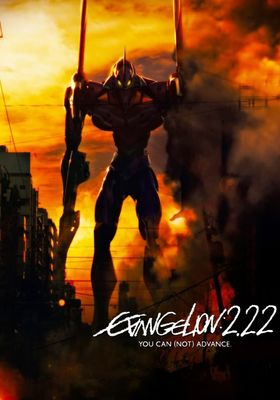 Evangelion: 2.0 You Can (Not) Advance's Poster