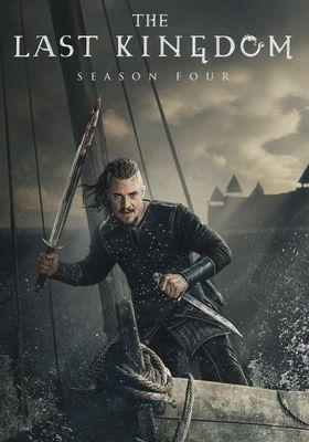 『ラスト・キングダム シーズン4』のポスター