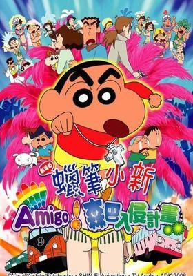 Crayon Shin-chan: The Legend Called: Dance! Amigo!'s Poster