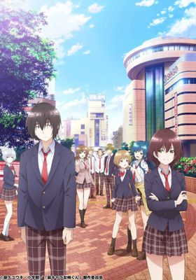 Bottom-tier Character Tomozaki 's Poster