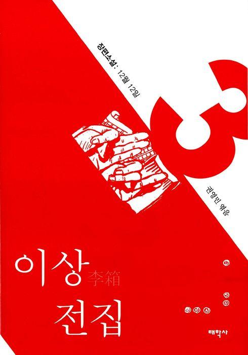 오발탄 책