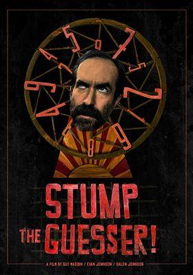 『 Stump the Guesser(英題)』のポスター