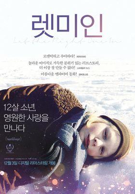 『ぼくのエリ 200歳の少女』のポスター