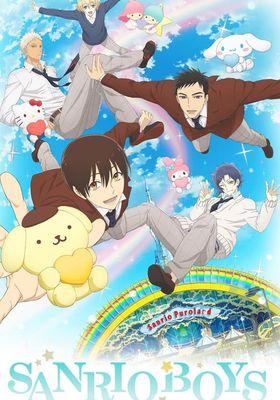 Sanrio Boys 's Poster