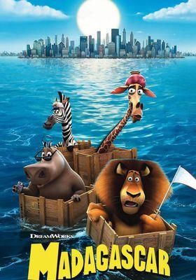 『マダガスカル』のポスター