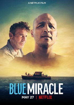 블루 미라클의 포스터
