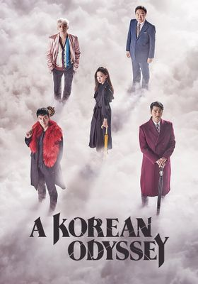 A Korean Odyssey 's Poster