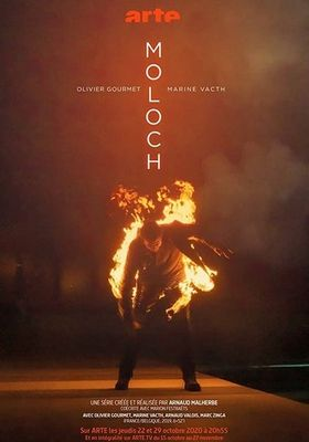 『Moloch(原題)』のポスター